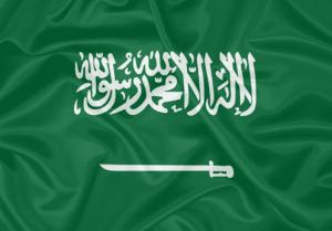 Arábia Saudita Copa 2018